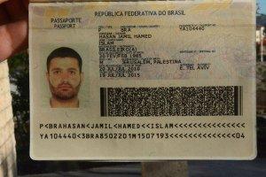 islam-hamed-passport-pic