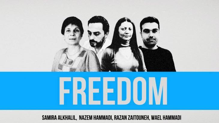 poster-free-douma-4-campaignsyria-untold